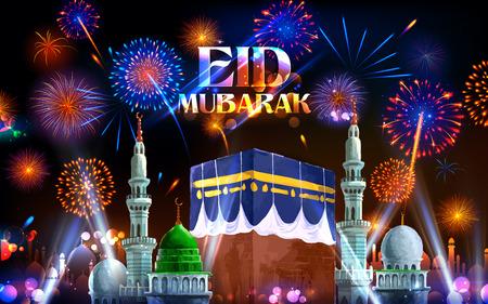 Eid Mubarak Feliz fondo de Eid para el festival religioso del Islam en el mes sagrado de Ramazan Foto de archivo - 79332143