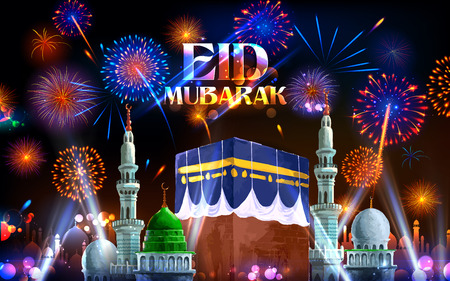 Eid Mubarak Happy Eid background for Islam religious festival on holy month of Ramazan Illustration