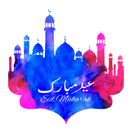 Eid Mubarak Happy Eid greetings with mosque