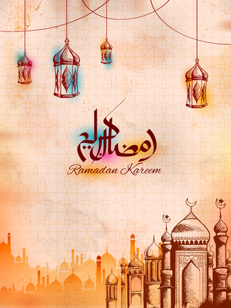 antique: Ramadan Kareem Generous Ramadan greetings for Islam religious festival Eid on holy month of Ramazan