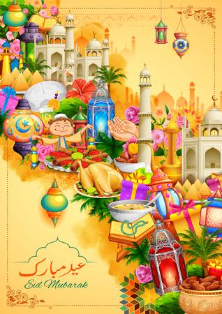 开斋节穆巴拉克开斋节快乐背景为伊斯兰宗教的神圣月的斋月