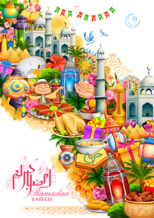 Ramadan kareem generous ramadan greetings for islam religious ramadan kareem generous ramadan greetings for islam religious festival eid on holy month of ramazan stock m4hsunfo