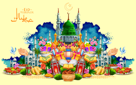 Eid Mubarak Happy Eid background for Islam religious festival on holy month of Ramazan Vectores