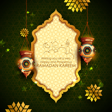 Ramadan Kareem Generous Ramadan greetings for Islam religious festival Eid with illuminated lamp. Illustration