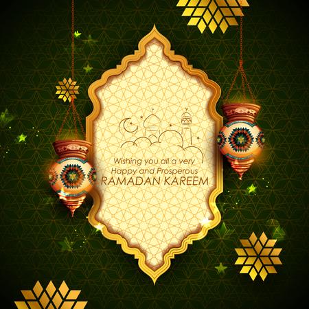 ramzan: Ramadan Kareem Generous Ramadan greetings for Islam religious festival Eid with illuminated lamp. Illustration