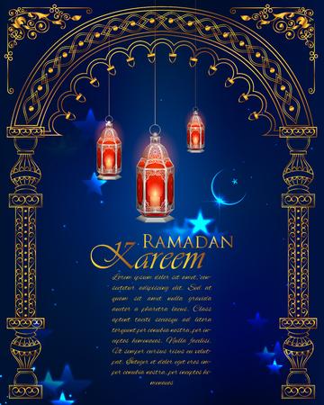 Ramadan kareem generous ramadan greetings for islam religious ramadan kareem generous ramadan greetings for islam religious festival eid with illuminated lamp stock vector m4hsunfo