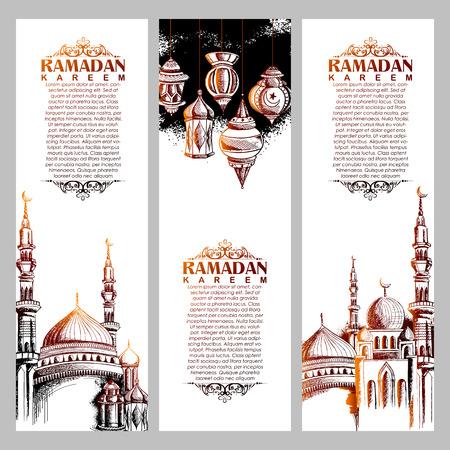freehand tradition: Ramadan Kareem Generous Ramadan greetings in Arabic freehand with mosque Illustration