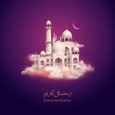 Ramadan kareem generous ramadan greetings in arabic freehand ramadan kareem generous ramadan greetings in arabic freehand with mosque vector m4hsunfo