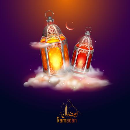generosa: Ramadán Kareem Generoso Ramadán saludos para el Islam festival religioso Eid con lámpara iluminada