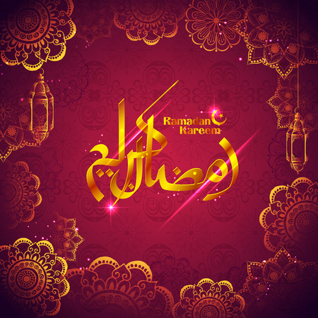 Ramadan Kareem Generous Ramadan greetings for Islam religious festival Eid with olden floral frame