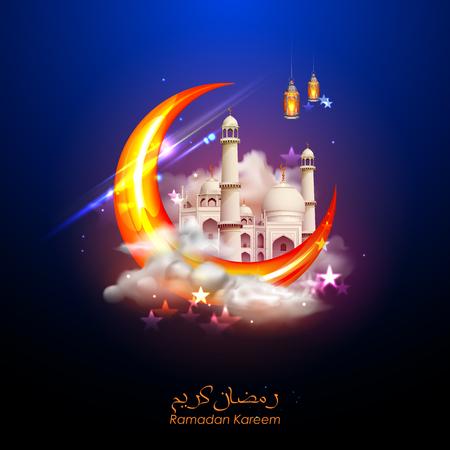 Ramadan Kareem Generous Ramadan greetings in Arabic freehand with mosque Stock Photo