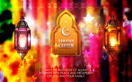 illuminate: Ramadan Kareem Generous Ramadan greetings for Islam religious festival Eid with illuminated lamp