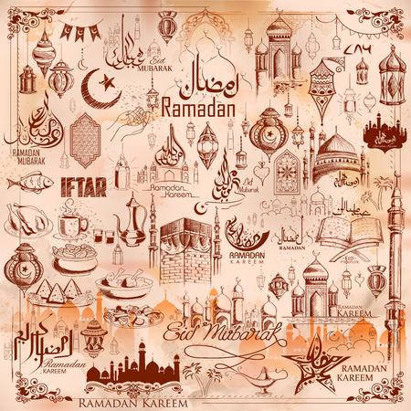 freehand tradition: Ramadan Kareem Generous Ramadan background for Islam religious festival on holy month of Ramazan