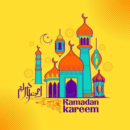 generosa: Ramadan Kareem Generous Ramadan greetings in Arabic freehand with mosque Foto de archivo