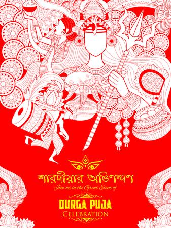 Deusa Durga no fundo feliz de Dussehra com texto bengali sharodiya abhinandan que significa saudações do outono