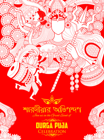 Goddess Durga in Happy Dussehra background with bengali text sharodiya abhinandan meaning Autumn greetings 向量圖像