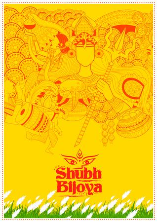 hinduismo: Diosa Durga en Subho Bijoya Happy Dussehra fondo Vectores