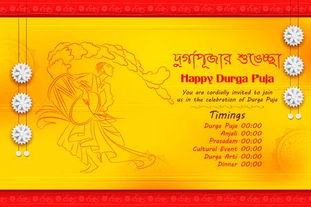 hinduismo: Subho Bijoya Feliz Dussehra fondo con texto bangali significado Durga Puja Saludo Vectores