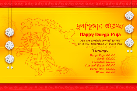religious event: Subho Bijoya Happy Dussehra background with bangali text meaning Durga Puja Greeting Illustration