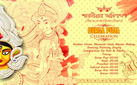 bengal: Goddess Durga in Subho Bijoya Happy Dussehra background with bengali text sharodiya abhinandan meaning Autumn greetings