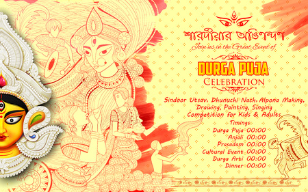 Goddess Durga in Subho Bijoya Happy Dussehra background with bengali text sharodiya abhinandan meaning Autumn greetings