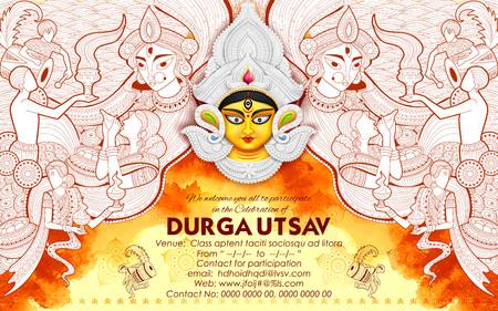 Subho Bijoya 幸せこれ Dussehra バック グラウンドで女神ドゥルガー