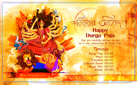 Goddess Durga in Subho Bijoya Happy Dussehra background with bengali text sharodiya abhinandan meaning Autumn greetings Imagens - 81360726