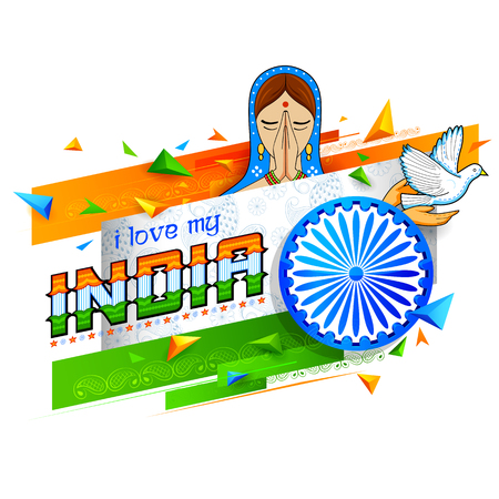 national women of color day: illustration of Indian background with woman doing namaste gesture wishing Happy Independence Day of India