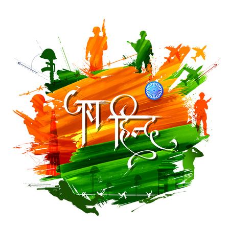 Soldato indiano in piedi su sfondo bandiera tricolore con testo in Hindia significato Vittoria in India