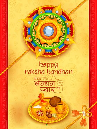thali: Greeting card with Decorative Rakhi for Raksha Bandhan background