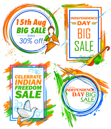 grungy: Independence Day of India sale banner with Indian flag tricolor frame