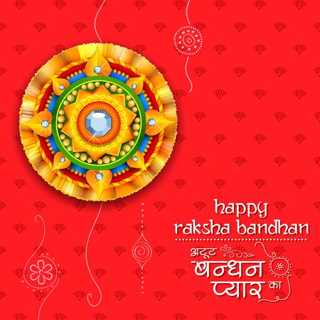 man: Greeting card with Decorative Rakhi for Raksha Bandhan background