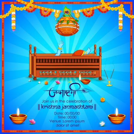 幸せ Janmashtami 祭ポスター デザインの背景、インドを意味するヒンディー語本文とクリシュナ