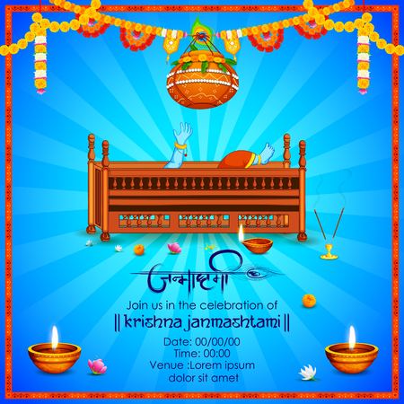 Lord Krishna with Hindi text meaning Happy Janmashtami festival of India, poster design background Иллюстрация