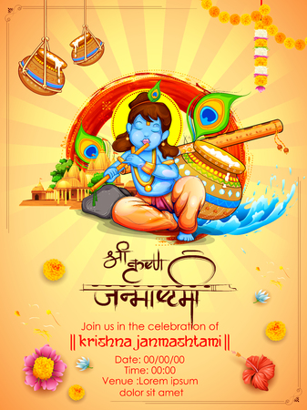 Lord Krishna in Happy Janmashtami festival of India illustration, poster or banner background