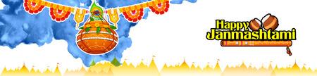 Happy Janmashtami festival of India design illustration of banner or poster background Illustration