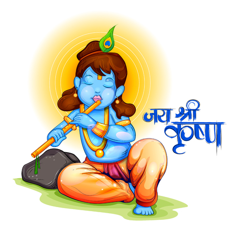 Lord Krishna with Hindi text meaning Happy Janmashtami festival of India, poster background design