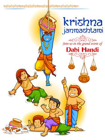 幸せの Janmashtami 祭ポスター デザイン、インドのクリシュナ