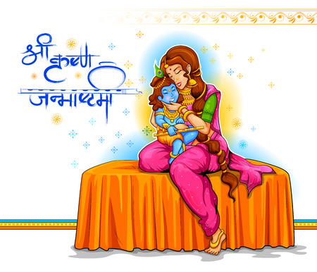 Lord Krishna in Happy Janmashtami festival of India, poster design vector illustration isolated