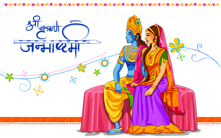 Goddess Radha and Lord Krishna in Happy Janmashtami festival background of India, poster design