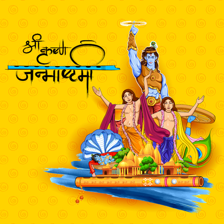 Chaitanya Mahaprabhu in devotion of Lord Krishna for Happy Janmashtami festival of India, poster design Illustration