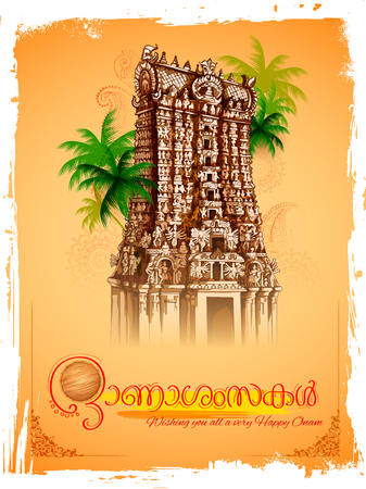 Meenakshi temple on background for Happy Onam festival of South India Kerala Illustration