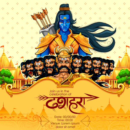 Lord Rama with bow arrow killing Ravan