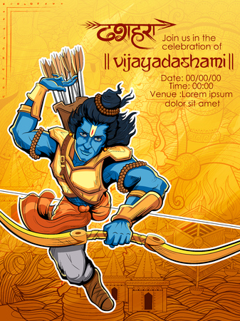 traditional culture: Lord Rama with arrow in Dussehra Navratri festival of India poster Illustration