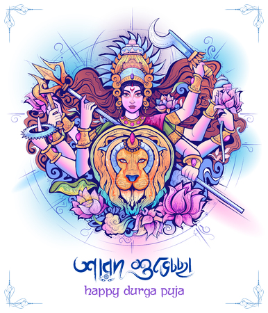 ベンガル語のテキスト Sharod Shubhechha との幸せな Dussehra の背景に女神ドゥルガーのイラスト秋の挨拶を意味