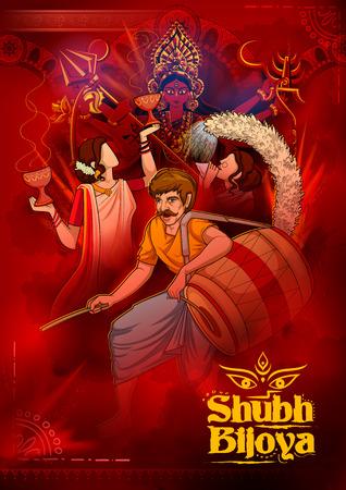 Subho Bijoya 幸せこれ Dussehra 背景の女神ドゥルガーの図
