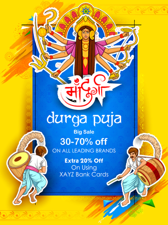 illustration of Happy Dussehra Sale Offer background with hindi text Maa Durga Stock Vector - 85536928