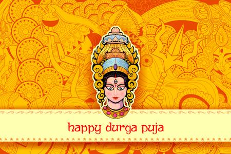 행복 한 Durga Puja 배경에서 여신 Durga 얼굴의 그림 일러스트
