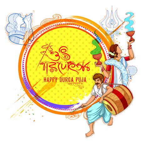 幸せのドゥルガー ・ プージャーの女神ドゥルガーのイラスト背景ベンガル語本文と秋祭りを意味 Sharod Utsav  イラスト・ベクター素材