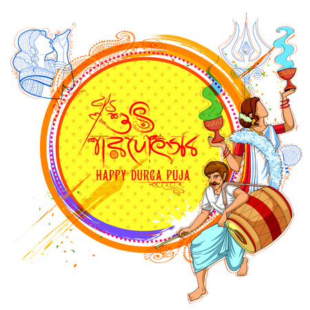 illustration of Goddess Durga in Happy Durga Puja background with bengali text Sharod Utsav meaning Autumn festival
